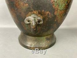 Début Du 15ème C. Chinoise Grand Bronze Rituel Du Vin Navire, Lei