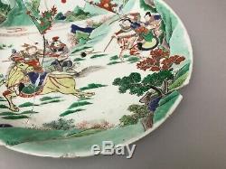 Deux Rares Et Grands Période Chinois Kangxi (1662-1722) Plats Famille-verte