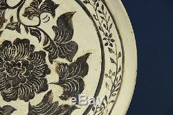 Dynastie Jin (1115- 1234) Grande Plaque Sculptée