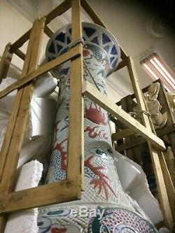 Énorme 10 Pieds Grand Antique Chines Céramique / Porcelaine / Poterie Chine Musée Vase