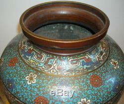 Exceptionnel Ancien Cloisonne Chinois Grand Vase Bronze Volant Chevaux Ailes