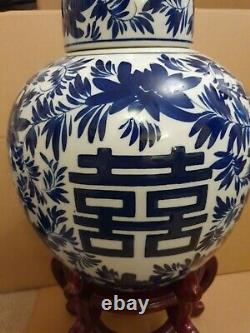 Extra Large Blue & White Signé Ginger Jar & Chinese Hardwood Stand 21 Tall