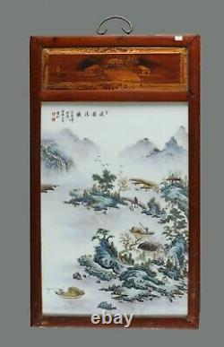 Fine Large Chinese Famille Rose Porcelain Plaque, Yeting Wang (1884-1942)