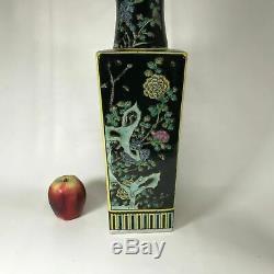 Grand 18,5 Porcelaine Chinoise Kangxi Mark Famille Noire Vase