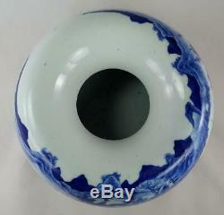 Grand 19ème Chinoise Antique C. Bleu Blanc Porcelaine Paysage Brosse Washer Qing