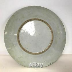 Grand 19ème Siècle 16 Porcelaine Chinoise Ronde Rose Medallion Chargeur Platter