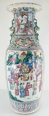 Grand 24 Antique 19ème C. Chinese Famille Rose Médaillon Détroits Vase Mandarin