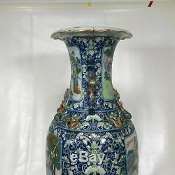 Grand 24 Antique Chinois Jiaqing Vase En Porcelaine Scène De Caractère Réparé Bleu