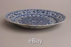 Grand 28,5 CM / 11,4 Pouces Antique Chinese Porcelain B / W Plaque Kangxi 1662-1722