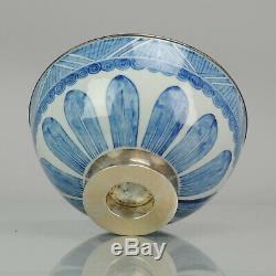 Grand Antique 17 Chinois C Porcelaine Chine Bol Fleurs Argent Islamique