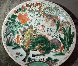 Grand Antique Chargeur Chinois En Porcelaine Famille Verte Assiette Kangxi Période 13.5d