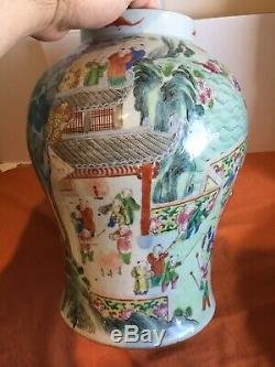 Grand Antique Chinese Vase Famille Rose