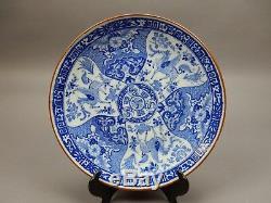 Grand Antique Chinois Bleu Et Blanc Chargeur 11,5 Pouces
