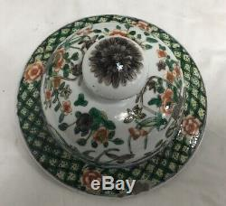 Grand Antique Chinois Famille Verte Porcelaine Ginger Jar Livraison Gratuite Domestique