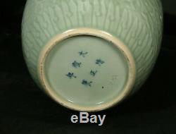 Grand Antique Dynastie Qing Chinois Relief Décoré Céladon Pot Glacé Withlid