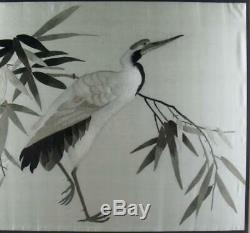Grand Antique Panneau Chinois Broderie De Soie Photo Grue Stork Années 1920 Oiseaux