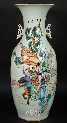 Grand Antique Porcelaine Famille Vase Rose Chine Début Du 20e Siècle République 23'