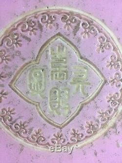 Grand Antique Straits Chinois Nonya Peranakan Famille Rose Rose Bowl