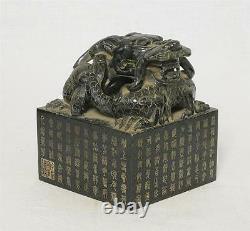 Grand Belle Sculpté À La Main Épinards Chinois Jade Sceau M2873