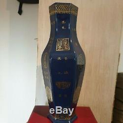 Grand Bien Rare Chinois Poudre Bleu Glacé Porcelaine Vase Couvert 18 Marqué