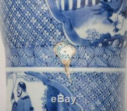 Grand Bleu Porcelaine Chinoise Et Vase Gu Blanc. Au Début Des Qing, Kangxi