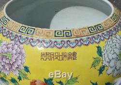Grand Bol À Poisson De La Famille Rose Émaillé Ancien, Chine