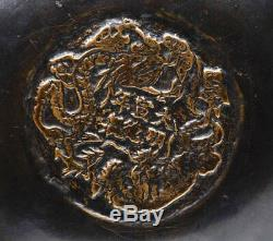 Grand Bol Bronze Mark Ming Chinese Warriors 19/20 C