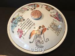 Grand Bol Couvert Chinois Antique Pu Wu Shuang 10 1/2, Qing, 19ème Siècle