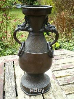 Grand Bronze Antique Chinois Hu Archaïsant Vase Yuan Ming Dynastie De Dragon Poignées