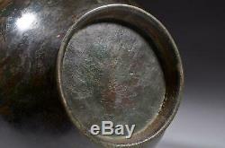 Grand Bronze Antique Chinois Taotie Masque Archaistic'hu ' Vase, Dynastie Qing
