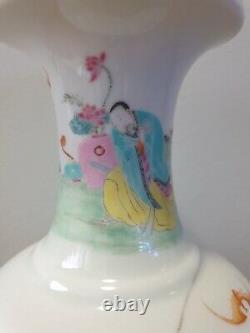 Grand Chinois 18ème / 19ème Siècle Famille Rose Vase Probablement Période Yongzheng