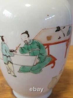 Grand Chinois 19ème / 20ème Siècle Famille Rose Vase Yongzheng Style