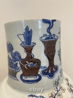 Grand Chinois 19ème Siècle Bleu Et Blanc Et Sous Glaçure Rouge Porcelaine Vase Qing