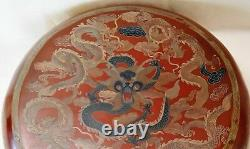 Grand Chinois Qing Dy. Imperial Rouge Cinnabar Laque Sacrifice Navire