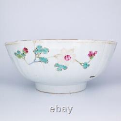Grand Chinois Yongzheng Période Moulage Famille Rose Porcelaine Diamètre Du Bol 25cm