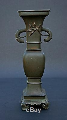 Grand Élégant Antique Bronze Vase Marché Aux Puces Français Chinois Trouver