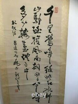 Grand Original Vintage Chinois Couleur De L'eau Scroll Calligraphie