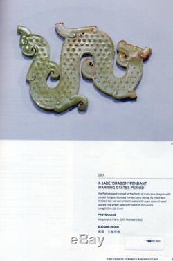 Grand Pendentif De Dragon De Jade Chinois Ancien Super-sculpté En État De Guerre