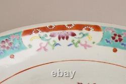 Grand Porcelaine Chinoise Antique Deep Dish Famille Rose 18ème Siècle. 35 CM / 14