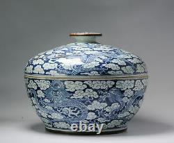 Grand Pot Antique Porcelaine Chinoise 19ème Siècle Bleu De Hue Marché Vietnamien