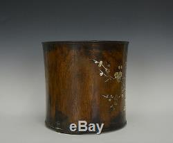 Grand Pot De Pinceau Chinois Ancien En Bois Dur Huanghuali Avec Incrustations De Nacre
