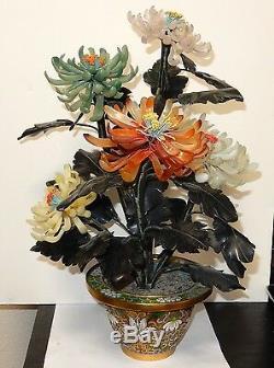 Grand Pot Émaillé Cloisonné Fleur De Chrysanthème En Jade 16 Haut Arbre