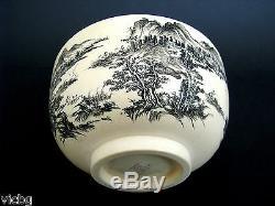 Grand Rare Chinois Qing Dynastie Impériale Incised Sculpté Bowl Se Sont