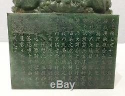 Grand Sceau De Jade Épinard Vert Chinois Bien Sculpté M2430