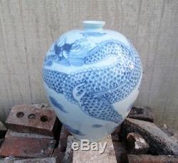 Grand Signé Blue & White Crackle Céladon Porcelaine Mei Ping / Prune Vase W Dragon