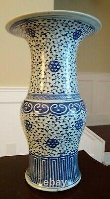 Grand Style Antique Kangxi Vase China 18ème/19ème Siècle
