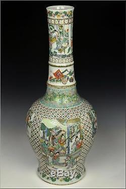 Grand Vase À Bouteille Famille Verte, Chine Du Xixe Siècle, Paysages Et Animaux