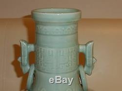 Grand Vase Antique En Porcelaine Sculptée Glacée De Céladon, Chine