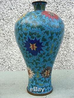 Grand Vase Antique Japonais En Cloisonné, Japonais