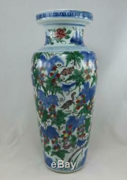 Grand Vase Antique Rouleau Aux Raisins Wanli Wucai, Chinois, 17ème Siècle Ming